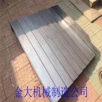 大立MCV-1020加工中心Y轴钢板防护罩来样定制