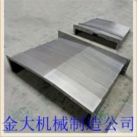 建德KMV-10加工中心Y轴钢板防护罩现货发售