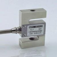 拉压力传感器S型吊钩秤传感器