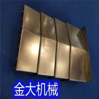 大连VDF-850D电脑锣Y轴钢板防护罩质量可靠
