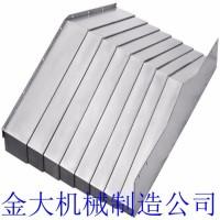 凯博CPV-750电脑锣X轴钢板防护罩精选厂品