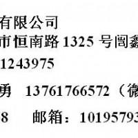 2022第30中国(西安)国际模具技术及设备展览会