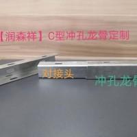 铝方管龙骨厂/铝圆管龙骨/镀锌型材铝通龙骨/C型冲孔龙骨定制