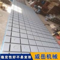 天津厂家试验平台  T型槽铸铁平台 抗拉力强