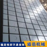 济南厂家 试验平台  T型槽铸铁平台 正常发货