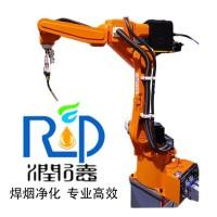 机器人焊烟净化器专用  自动焊焊烟除尘设备生产厂商