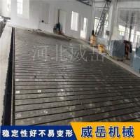 支持定制试验平台铸铁测试平台 厂家 配地脚螺栓
