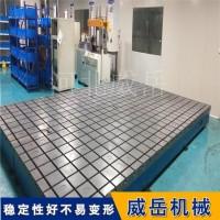 天津厂家试验平台铸铁测试平台 厂家 十吨承重