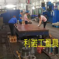 铸铁平板刮研维修、铸铁平台刮研维修、铲刮修理