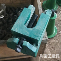 机床垫铁、机床调整垫铁、机床减震垫铁、斜铁